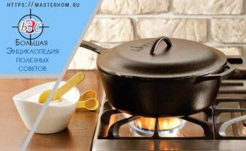 Как отчистить кастрюли и сковороды