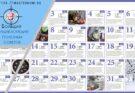 Лунный календарь садовода-огородника на 2021 год